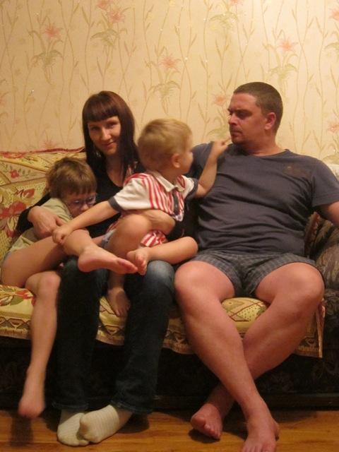 a beautiful, fun & generous family